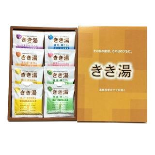 箱入りきき湯セット 入浴剤 薬用 バスクリン(入浴剤/バスソルト)