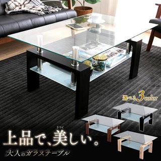 おしゃれ ガラステーブル(ローテーブル)