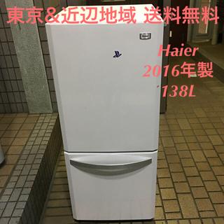 ハイアール(Haier)のハイアール Haier 冷凍冷蔵庫 JR-NF140K 2016年製(冷蔵庫)