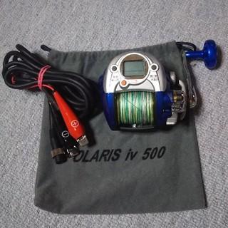 電動リール POLARIS iv500(リール)
