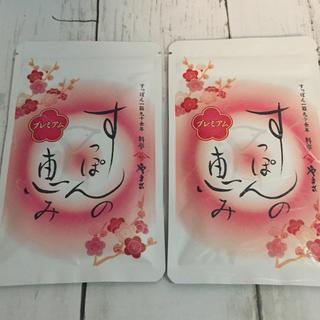 ヤマサ(YAMASA)のすっぽんの恵み プレミアム 2袋(その他)