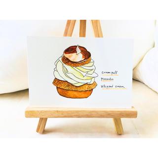 チョコレートとピスタチオのドルチェ【原画 水彩画】(アート/写真)