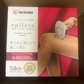 アイリスオーヤマ(アイリスオーヤマ)のアイリスオーヤマ エピレタ 40万発照射(脱毛/除毛剤)