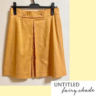 アンタイトル(UNTITLED)のフェアリーシェード アンタイトル センタープリーツ ボタンスカート(ひざ丈スカート)