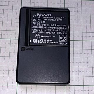 リコー(RICOH)のRICOH バッテリーチャージャーBJ-7とバッテリーDB-70(その他)