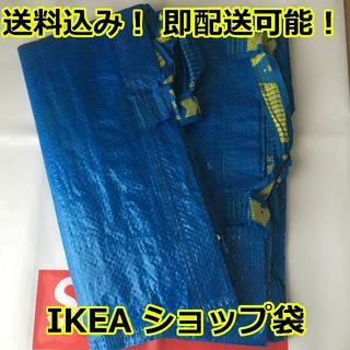 イケア(IKEA)のIKEA FRAKTA フラクタ 数回使用 M L セット(その他)