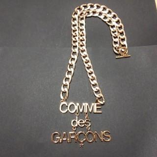 コムデギャルソン(COMME des GARCONS)の【新品】コムデギャルソン     ネックレス(ネックレス)