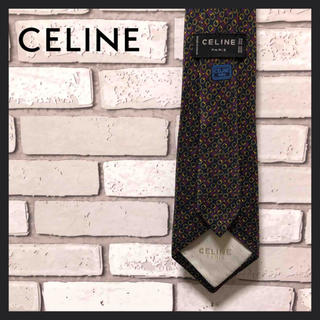 【美品】CELINE セリーヌ ネクタイ ☆ シルク スペイン製 高級 オシャレ