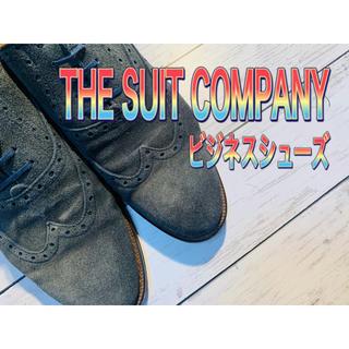 スーツカンパニー(THE SUIT COMPANY)の#46 スーツカンパニー スエード ビジネスシューズ(ドレス/ビジネス)