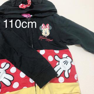 ディズニー(Disney)の110cm ミニーちゃんパーカー(ジャケット/上着)