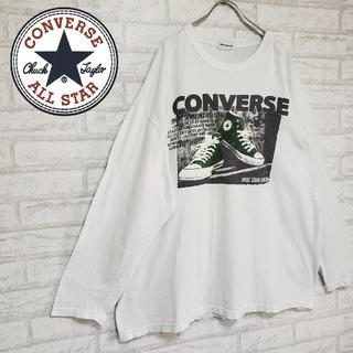 コンバース(CONVERSE)の《超ビッグサイズ》コンバース CONVERSE ビッグシルエットロンT(Tシャツ/カットソー(七分/長袖))