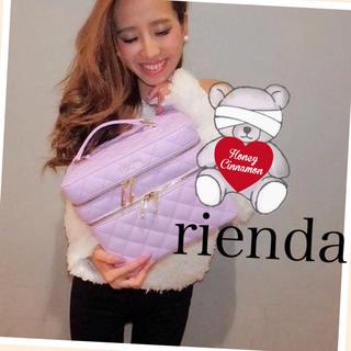 リエンダ(rienda)の激レア メイクボックス rady EmiriaWiz スナイデル ダチュラ 系(メイクボックス)