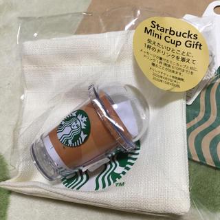 スターバックスコーヒー(Starbucks Coffee)のstarbucks mini cup gift(キャラクターグッズ)