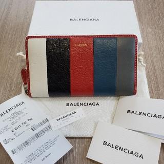 バレンシアガ(Balenciaga)のすだれ様専用 新品 バレンシアガ 長財布 (長財布)
