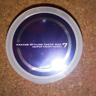 ナカノ(NAKANO)の新品 ナカノ タント スタイリングワックス 7 ファイバータイプ(90g)(ヘアワックス/ヘアクリーム)