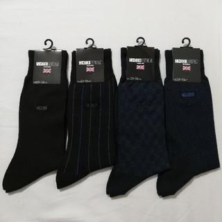 ミチコロンドン(MICHIKO LONDON)の4足 グンゼ メンズ ミチコロンドン ビジネスソックス 靴下(ソックス)