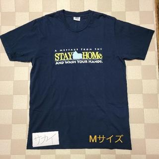 ナイキ(NIKE)の『美品』SNS Stay Home Tee sneakersnstuff(Tシャツ/カットソー(半袖/袖なし))