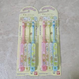 バンダイ(BANDAI)のすみっコぐらし 子供歯ブラシ 6本セット♪(その他)