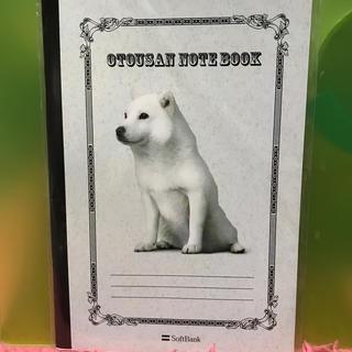 Softbank - 送料込 未使用 お父さん ノートブック SoftBank(非売品)