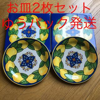 カルディ(KALDI)のカルディ ★ レモンバッグのお皿2枚セット(食器)