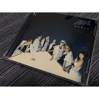 トリプルエー(AAA)のAAA 負けない心 CD【トレカ付き】(ポップス/ロック(邦楽))