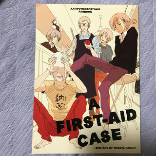 a first-aid case(一般)