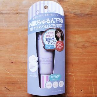 キャンディドール(Candy Doll)の【新品未使用】CandyDoll メイクアップベース ラベンダー(化粧下地)
