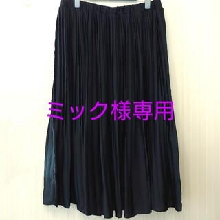 ヴィンテージサテン プリーツロングスカート  LL ネイビー QVC(ロングスカート)