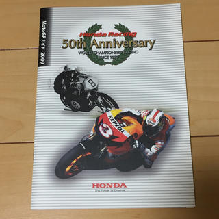ホンダ(ホンダ)の【HONDA Racing 50th anniversary】Moto GP(カタログ/マニュアル)