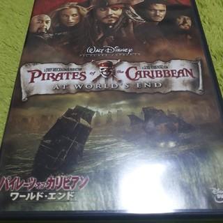 ディズニー(Disney)のパイレーツ・オブ・カリビアン/ワールド・エンド DVD(外国映画)