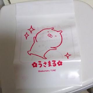うさまる サンティア 目薬保管袋 2セット(キャラクターグッズ)