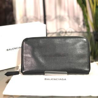 バレンシアガ(Balenciaga)のBALENCIAGA 長財布 ブラック レザー バレンシアガ(長財布)
