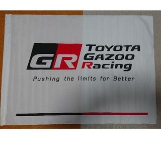 トヨタ(トヨタ)のTOYOTA GAZOO Racing オリジナルフラッグ(ノベルティグッズ)
