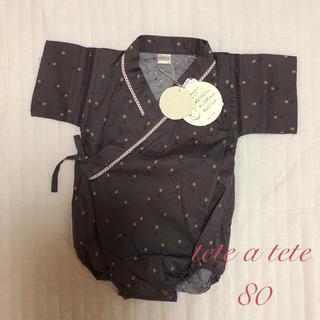 フタフタ(futafuta)のテータテート 甚平 チャコルグレー チューリップ 80(甚平/浴衣)