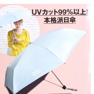 ジャーナルスタンダード(JOURNAL STANDARD)のジャーナルスタンダード日傘  傘(傘)
