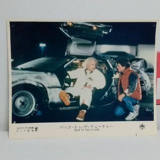 ユニバーサルエンターテインメント(UNIVERSAL ENTERTAINMENT)の85年·激レア‼️バック·トゥ·ザ·フューチャーⅠ 配給会社プレス写真(外国映画)