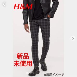 エイチアンドエム(H&M)のH&M スキニー パンツ チェックパンツ ギンガムチェック ネイビー(スラックス/スーツパンツ)