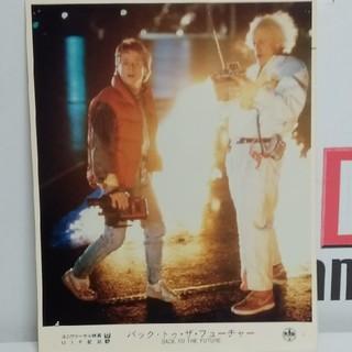 ユニバーサルエンターテインメント(UNIVERSAL ENTERTAINMENT)の85年·超レア‼️バック·トゥ·ザフューチャーⅠ 配給会社写真(外国映画)