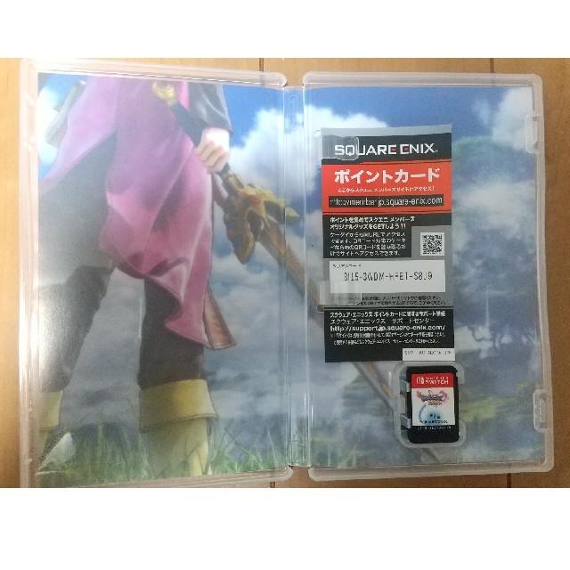 SQUARE ENIX(スクウェアエニックス)のドラゴンクエスト11 S ゴージャス版 エンタメ/ホビーのゲームソフト/ゲーム機本体(家庭用ゲームソフト)の商品写真