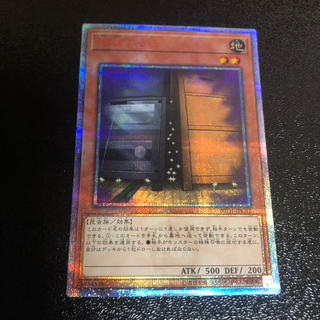 ユウギオウ(遊戯王)の増殖するG 20thシク(シングルカード)