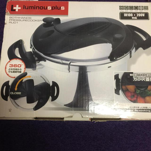 ドウシシャ(ドウシシャ)の圧力鍋 インテリア/住まい/日用品のキッチン/食器(鍋/フライパン)の商品写真
