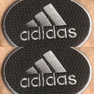 アディダス(adidas)のアイロンワッペン adidas アディダス 2枚セット ワッペン 刺繍ワッペン (ノベルティグッズ)