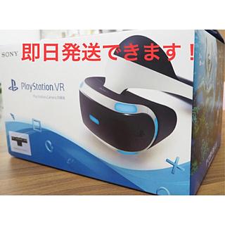 プレイステーションヴィーアール(PlayStation VR)の即日発送!PSVR カメラ同梱版です!CUH-ZVR1 おまけ付いてます!(家庭用ゲーム機本体)