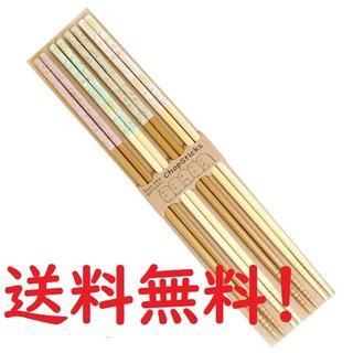 サンエックス(サンエックス)のすみっコぐらし 菜箸 4ペアセット 天然竹 ファイバー製 (カトラリー/箸)
