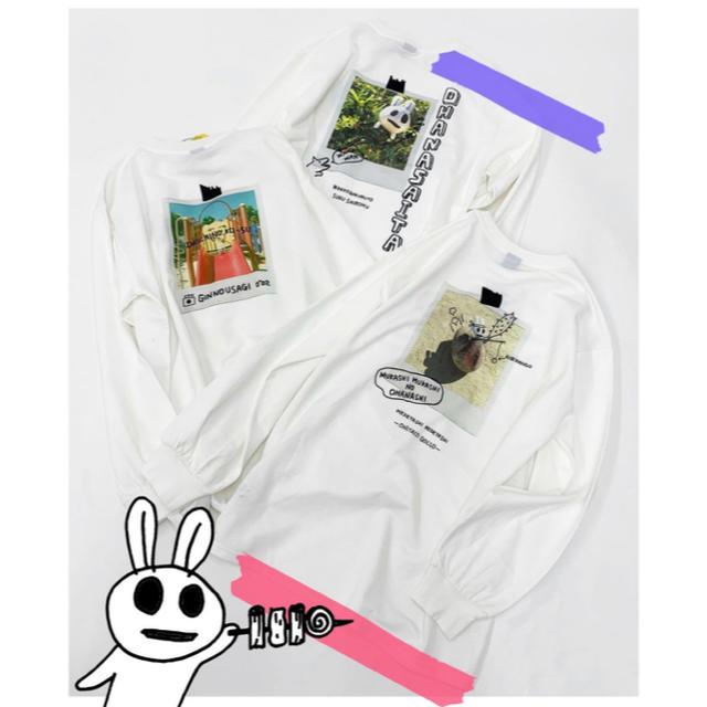 ScoLar(スカラー)のカラー ScoLar フォトジェニックロングスリーブTシャツ新品 未使用品 レディースのトップス(Tシャツ(長袖/七分))の商品写真