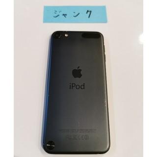 アイポッドタッチ(iPod touch)のジャンク アイポッド タッチ 第5世代(29)(ポータブルプレーヤー)