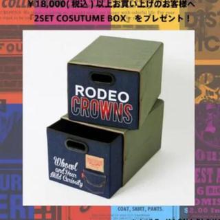 ロデオクラウンズワイドボウル(RODEO CROWNS WIDE BOWL)の新品‼️ノベルティ 2セットコスチュームボックス(ノベルティグッズ)