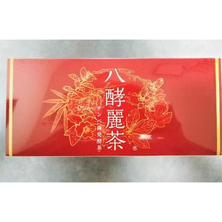 Ma様専用 はつらつ堂・八酵麗茶96包 20箱(健康茶)