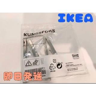 イケア(IKEA)のIKEA イケア KUNGSFORS クングスフォルス(その他)