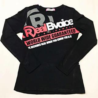 リアルビーボイス(RealBvoice)のREAL Bvoice✳︎ロンT✳︎メンズ✳︎シンプル✳︎クロス✳︎mtf(Tシャツ/カットソー(七分/長袖))